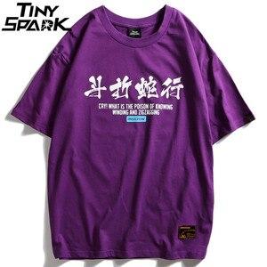 Image 2 - Женские китайские футболки со змеиным принтом, уличная одежда в стиле Харадзюку, весна лето 2020, футболки с коротким рукавом, хлопковые футболки