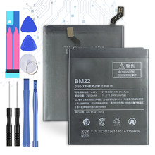BM22 Replacement Battery for Xiaomi Xiao Mi 5 Mi5 M5 Battery BM 22 BM-22 3000mAh with Track Code(China)