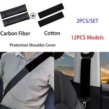 Ремень безопасности на плечо из углеродного волокна и хлопка