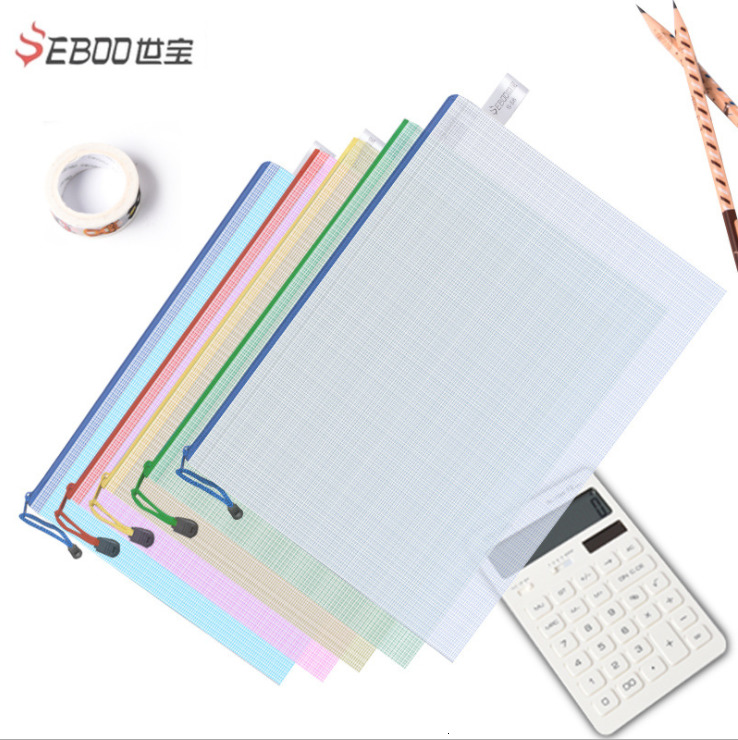 1piece Waterproof Gridding Plastic Zipper Paper File Folder Book File Document Bag For Office Student Supplies