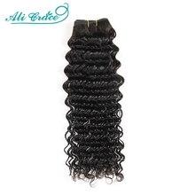 ALI DUYÊN DÁNG Tóc Brasil Sâu Sóng Lưng 100% Remy Con Người Làm Tóc 3 và 4 Bó Đối Phó Sâu Sóng Con Người tóc Bó