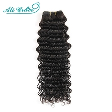ALI GRACE włosy brazylijski głęboka fala wiązki 100% Remy doczepy z ludzkich włosów 3 i 4 zestawy Deal głęboka fala wiązki ludzkich włosów