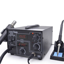 Two-in-one Hot air Gun Soldering Station Constant Temperature Soldering Station Multi-function air Pump Type Desoldering Station multi function air pump blue