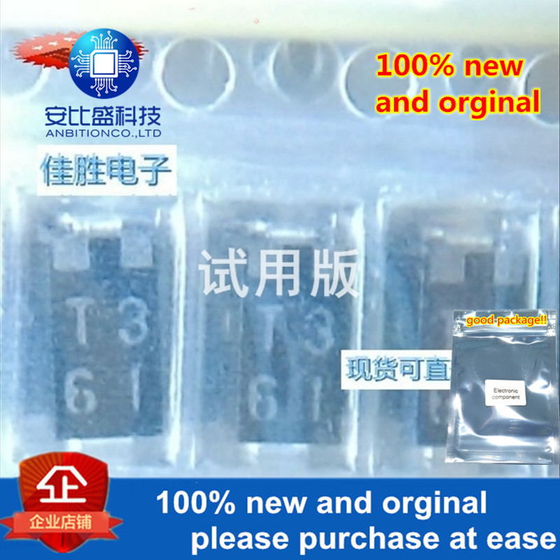 25-50pcs 100% New And Orginal EC21QS06 2A60v DO214AC Silk-screen T3 Low-pressure Schottky Diode In Stock