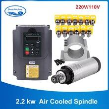 2.2 kw 220v/110v spindle Air Cooled Spindle  ER20 Motor 4 Bearing Air Cooled 2200w CNC Milling Motor & VFD & 80mm Clamp & ER20
