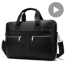 Большая кросс боди сумка через плечо для мужчин из натуральной