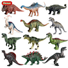 Oenux Original dinosaure jurassique Parasaurolophus Stegosaurus Spinosaurus t-rex animaux modèle figurines Collection enfants jouet(China)