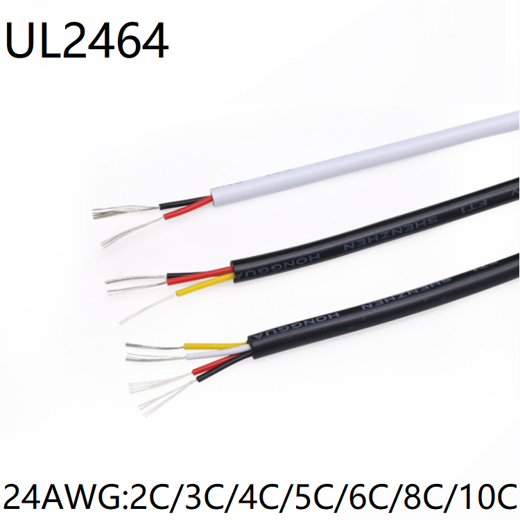UL2464 信号線 24AWG 2 3 4 5 6 8 10 コア Pvc 絶縁シース電源制御ラインアンプオーディオランプ電気銅ケーブル