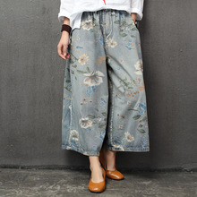 Floral Print  Loose Jeans