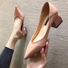 SLHJC – chaussures confortables à talons épais pour femmes, escarpins en cuir à bout pointu, chaussures de bureau OL à talon moyen de 5 cm