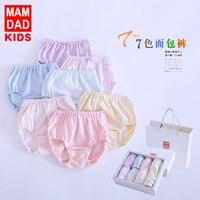 Girl'S Underwear Pure Cotton 2018 Summer New Style BAMAQIN Seven Gift Box Baby Girls Bread Pants Triangle Underwear