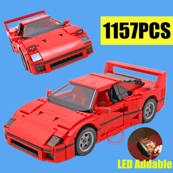 New 1157PCS Lighting Technic Series F40 Sports Car LED LIGHT Fit Technic Building Kits Blocks Bricks Toys Children Kids Gifts