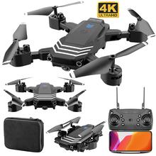 2021 nowy zdalnie sterowany dron LS11 4K 1080P Hd podwójny aparat Fpv Wifi drony Opvouwbare Professionele Quadcopter trzymaj Modus zabawki prezent cheap CN (pochodzenie) Metal Z tworzywa sztucznego 80-100m 140*150*60mm as the picture shows Mode2 Silnik szczotki 3 7V USB charging