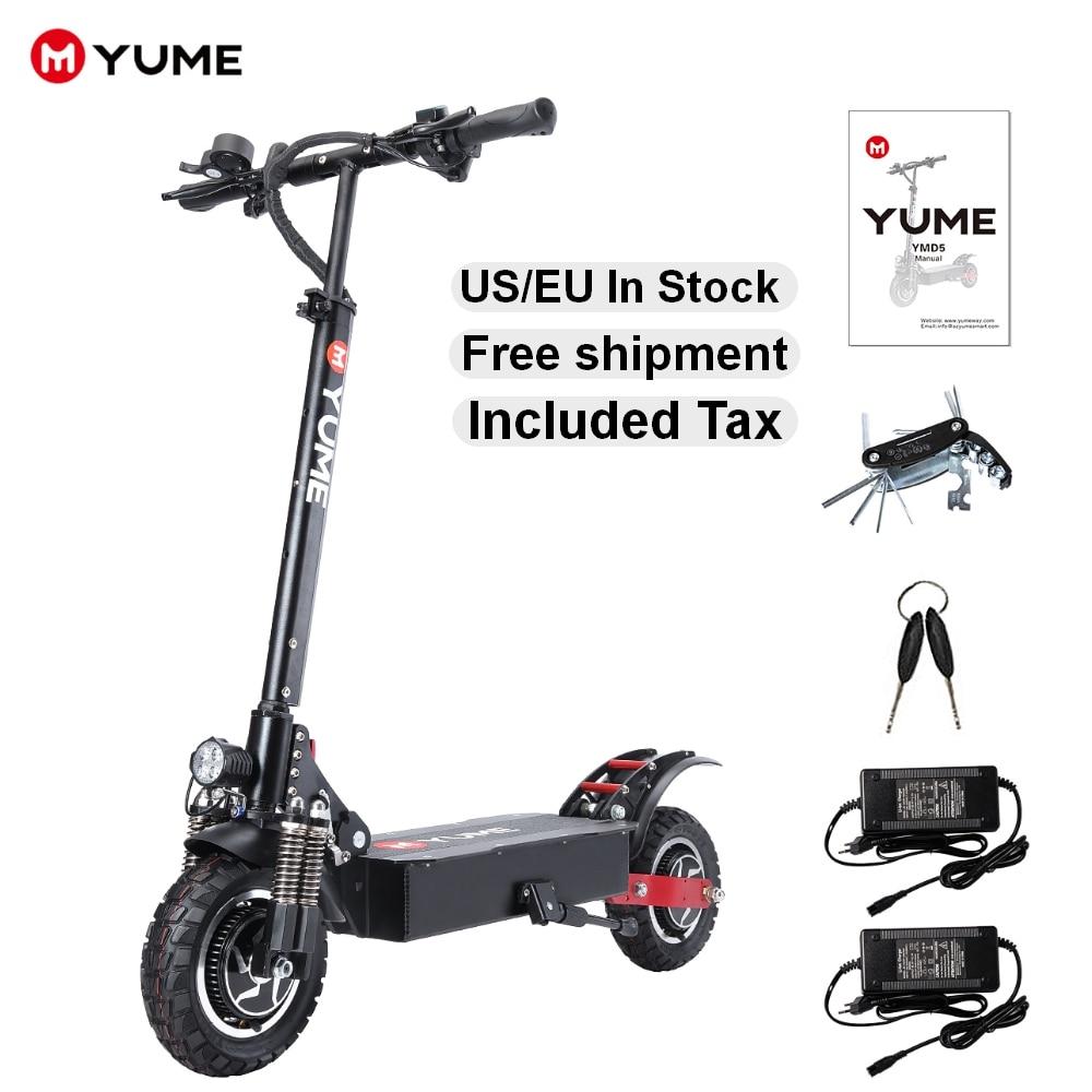 YUME D5 52 в 2400 Вт до 40 км и 40 миль в час, внедорожные шины е-скутер способный преодолевать Броды, мощный 10