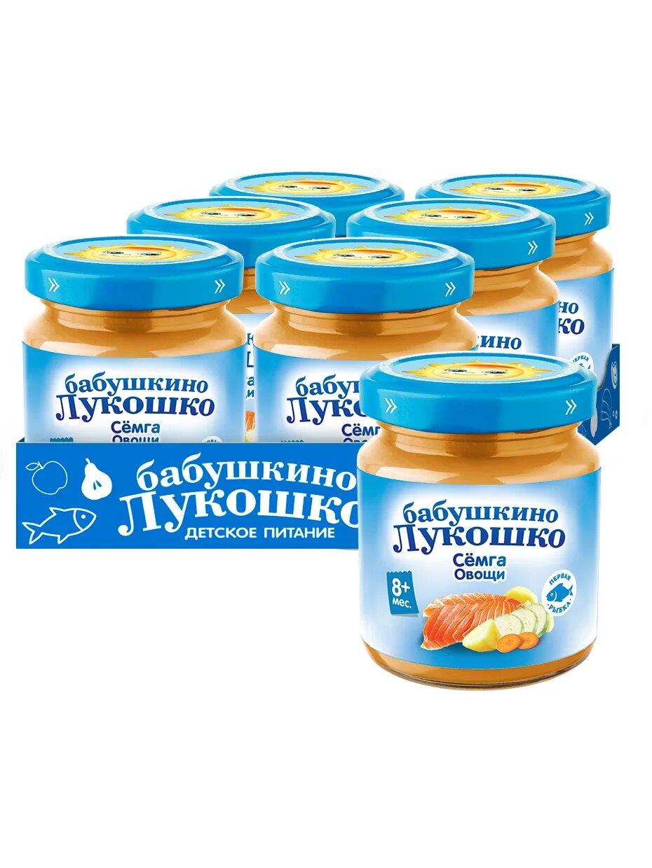 Пюре Бабушкино лукошко семга-овощи для детей с 8 месяцев 6 шт. по 100 г