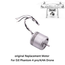 Phantom 4 2312S Brushless Motor drone for DJI Phantom 4 PRO 4A Advanced Engine Replacement Repairing Parts CW CCW