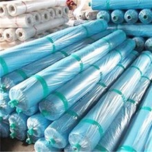 Wholesale 100m/Roll 0.12mm Hi-quality HDPE Greenhouse Film Outdoor Waterproof Film Truck Cover Tarpaulin Film Rainproof Cloth(China)