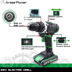 Image 2 - 25vプラスコードレスドリル電気ドリル電気 2 電池ミニドライバー工具掘削締め緩めを外し