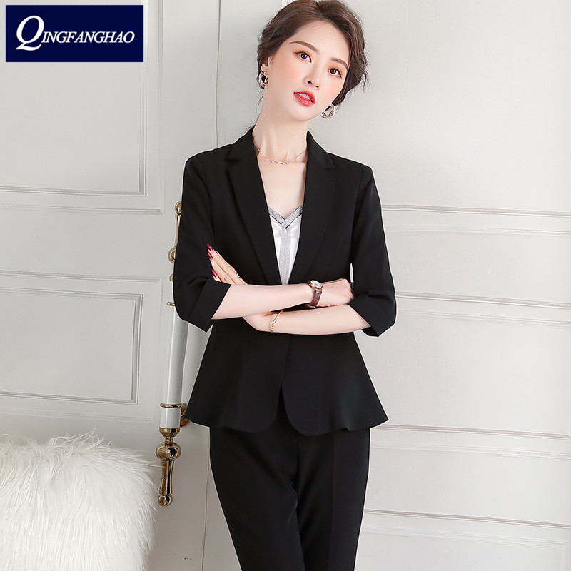 2020 new office wear women's sleeves ruffles skirt suit jewelry store women's work clothes