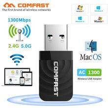 5ghz faixa dupla 650m ~ 1300mbps wifi lan usb ethernet adaptador placa de rede wi-fi dongle receptor wi-fi de longa distância para desktop portátil