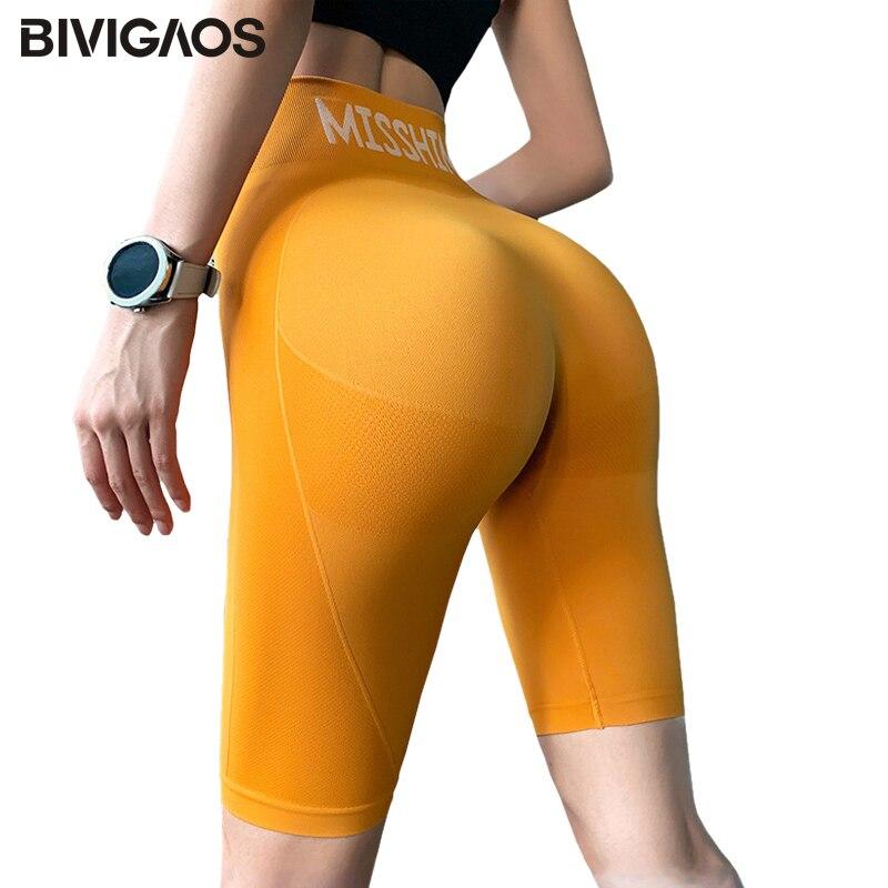 BIVIGAOS Summer High Waist Sport Shorts Women Quick-Drying Elastic Running Fitness Knee Length Biker Shorts Sexy Workout Shorts