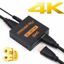 HD 4K HDMI разветвитель 1X2 порта 3D UHD 1080p 4K* 2K видео HDMI Коммутатор HDMI 1 вход 2 Выход концентратор повторитель усилитель