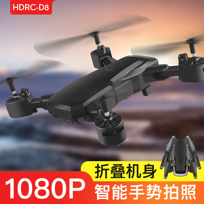 D8 Hot Selling 500W Aerial Photography Set High Remote Control Aircraft Ultra-long Life Battery Unmanned Aerial Vehicle New Styl