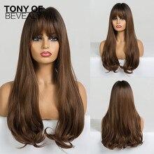 Perruques synthétiques à frange longues et ondulées de couleur noire à brune ombré, coiffures naturelles pour femmes, résistantes à la chaleur, afro américaines