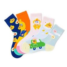 New Happy Socks For Men And Women Funny Cartoon Avocado Vacation Swimming Strawberry Pattern Cotton Socks Unisex