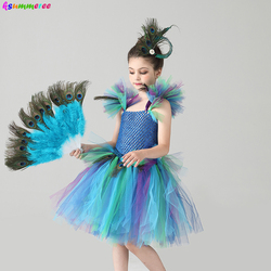 Couture Royal Peacock Girls Tutu Dress with Feather Clip Peacock Bird Carnival Fancy Dress for Kid Halloween Party Purim Costume