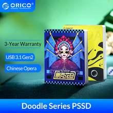 Orico внешний ssd жесткий диск 1 ТБ 120 ГБ 240 480 doodle серия