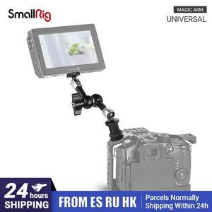 "Image 1 - SMALLRIG DSLR מצלמה Rig לבטא רוזט זרוע (7 "") עבור צג תמיכה עמיד קסם זרוע לפנס לצרף 1497"