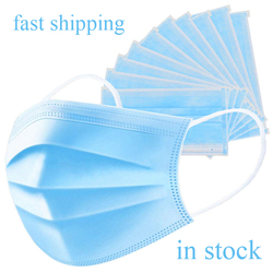10/20/30/50pcs 3 Ply Face Mask Disposable Protective Safety Masks Anti-Dust Mask Anti Pollution Non-Woven Mouth Mask N95 Mask 1