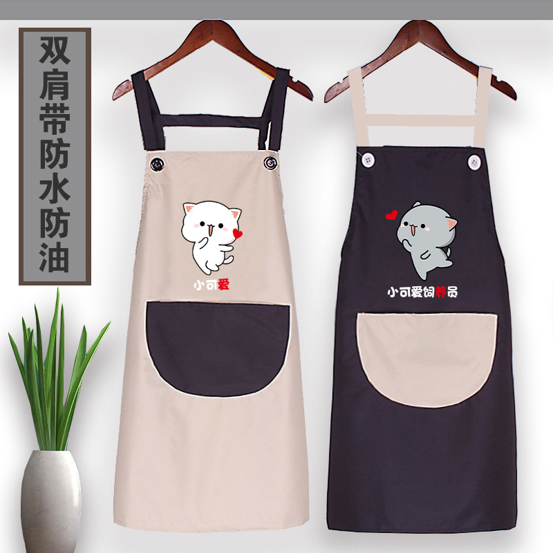 Korean style Fashion Household Oil Resistant Kitchen Cartoon Waterproof Couples Volkswagen Overclothes Coffee Shop Manicure Cart|Oversleeves| |  - title=