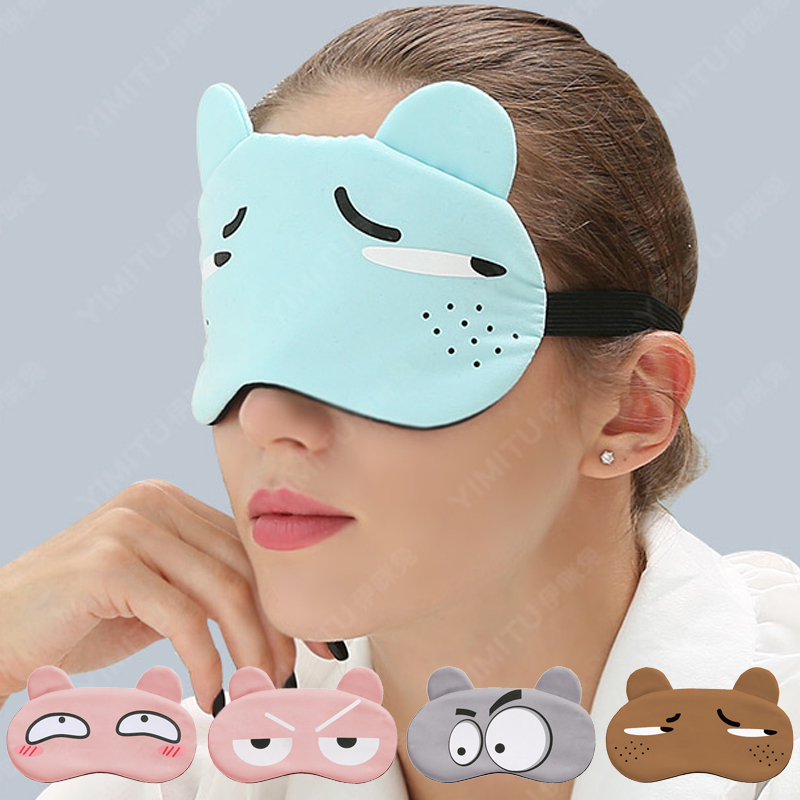 Crown Eye Mask Shade Cover Rest Sleep Eyepatch Blindfold Shield Casual Sleeping