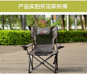 Fishing Stool Camping Beach Chairs New Armchair Portable Foldable Chairs Outdoor Garden Picnic Travel Chair Outdoor Chair