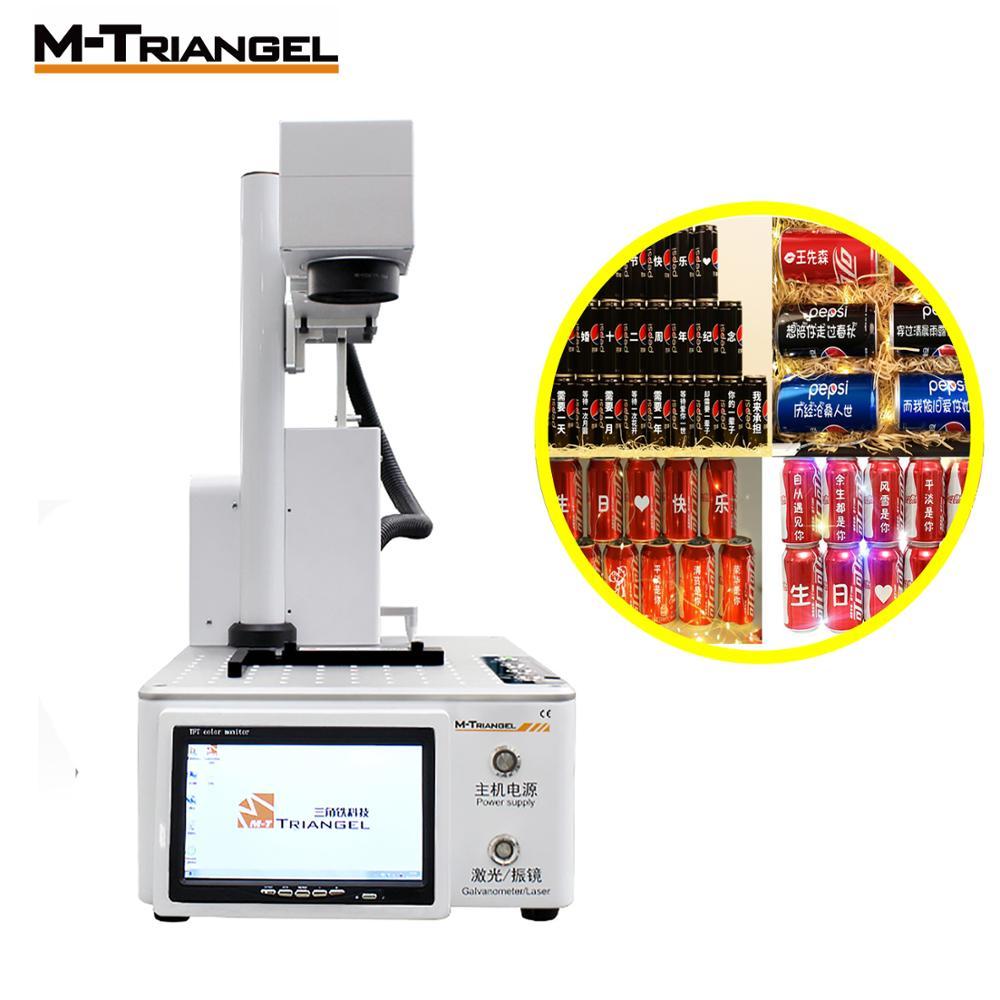 M-triangel 20W Fiber Laser Machine de Gravure bricolage De Séparateur D'AFFICHAGE à CRISTAUX LIQUIDES pour le Cuir En Verre En Métal De Coupe De Bois Compact CNC Imprimante Graveur