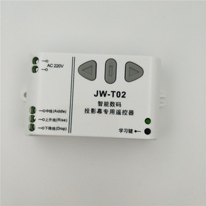 Image 3 - JW T02 AC 220V Motor Wireless Remote Control Switch UP Down Stop Tubular Motor Controller Motor Forward Reverse TX RX Latched
