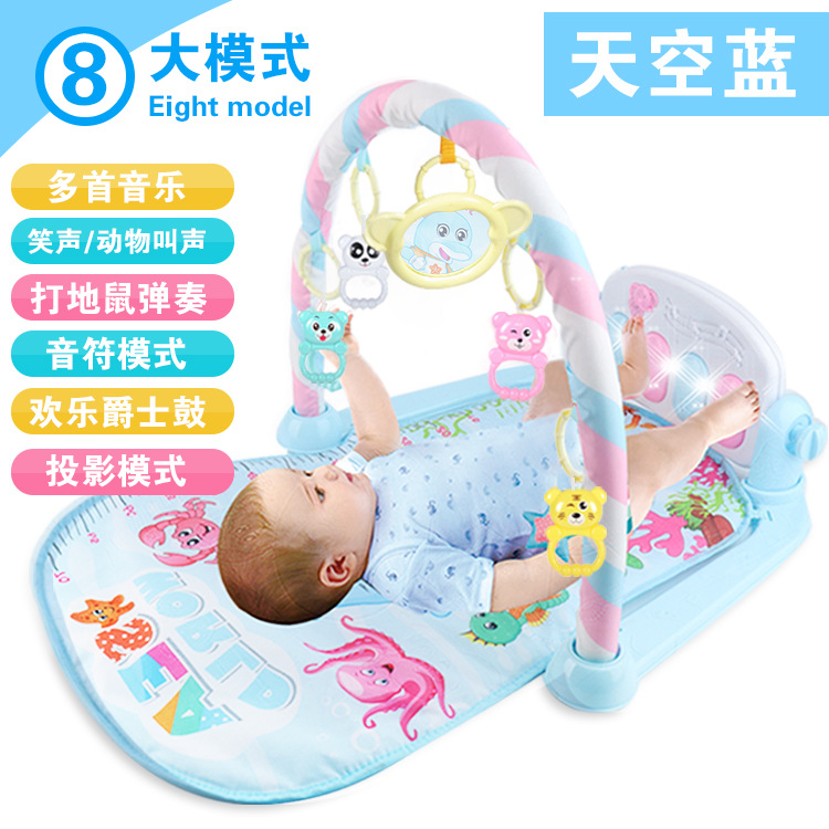 Southeast Asia Baby Toys Harmonium Baby Early Childhood Rattle Light Music Rug BABY'S Educational Mobile