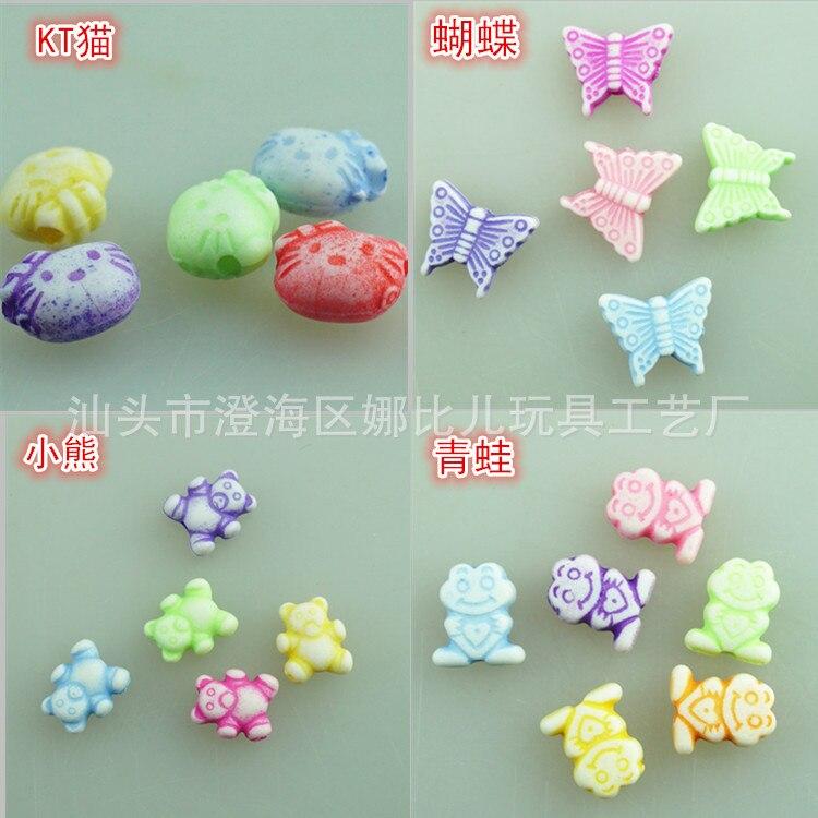 Multi--Children Wash Water Drops Plastic Animal Beads Educational DIY Beaded Bracelet Material