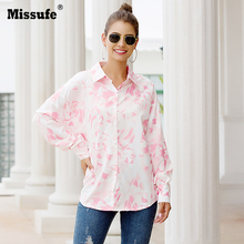 Missufe Womens Ladies Fashion Button Lapel Long Sleeve Blouse Shirt 2019 New Autumn Elegant Female Work Wear Shirts