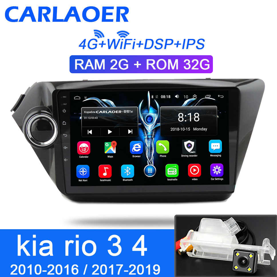 Car Radio For KIA RIO 3 4 2010 to 2016 2017 Car Android Multimedia Video Player Navigation GPS Bluetooth autoradio stereo 2 din