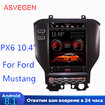 "PX6 10.4"" Vertical Screen For Ford Mustang With Android 8.1 Car Radio GPS 4G WIFI BT Dvd Player Stereo Navi Auto Multimedia image"