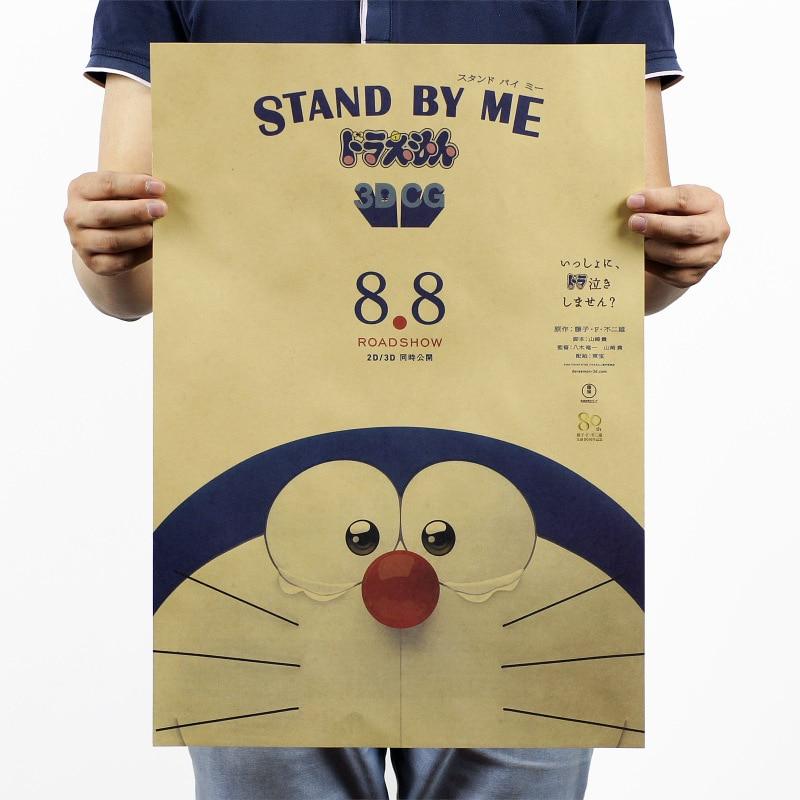 STAND BY ME Doraemon Vintage Kraft Paper Classic Movie Poster Map School Wall Garage Decoration  Art DIY Retro Decor Prints