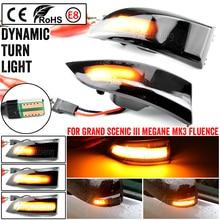 مصباح انعطاف مرآة ديناميكي ، إشارة انعطاف ، مناسب لرينو ميجان 3 MK3 III RS 2008 2016 BZ KZ DZ