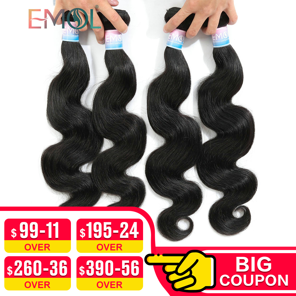 EMOL Body Wave Hair Bundles 1/3/4 Pieces Brazilian Hair Human Hair Bundles Non-Remy 100% Human Hair Extensions