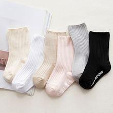 Детские носки; Нескользящие однотонные белые и черные носки