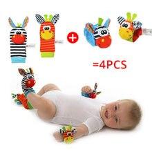 Sozzy chocalho de pelúcia, brinquedos de pelúcia macia para bebês, 4 peças, conjunto de chocalho de pulso dos pés do desenho animado recém-nascido, brinquedos educativos para presente das crianças