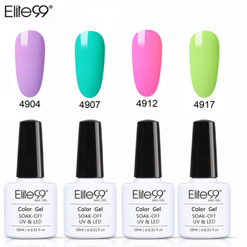 Elite99 Nail art Sets Gel 10ML Reine Nagel Farbe UV LED Gel Nagellack langlebig Macaron Tränken weg Lack Gel Lack