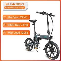 [UE Diretta] FIIDO D2S Spostamento Versione 36V 7.8Ah 250W 16 Pollici Pieghevole Ciclomotore Bici Elettrica 25 KM/h Max 50KM Bici Elettrica